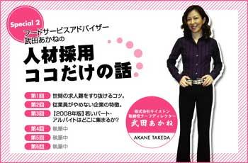 産経メディックス2.jpg