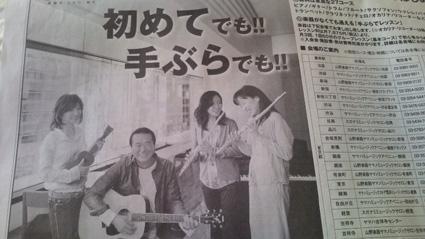 新聞広告.jpg