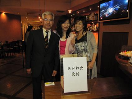小野寺さんハンジナさんあかね.jpg